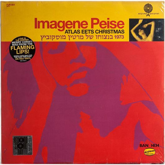 Picture of IMAGENE PEISE-ATLAS EETS CHRISTMAS vinyl