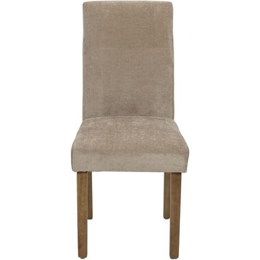 Picture of REBO dining chair beige/natural
